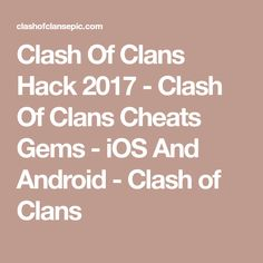Clash of Clans Clash Of Clans Cheat, Clash Of Clans Hack, Clash Of Clans Gems, Clash Of Clans Account, Some Funny Videos, Gaming Tips, People Laughing, Games To Play, Cheating