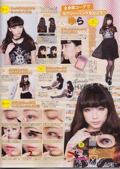 Japanese Magazine Make-Up and hair Tutorial Lolita Makeup, Pastel Goth Makeup, Gyaru Makeup, Kawaii Makeup, Gothic Makeup, Cute Makeup, Makeup Looks, Hair Makeup, Makeup Is Life