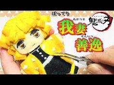 Anime Demon, Felt Crafts, Plush, Projects, Pattern, Character, Feltro, Weaving, Tejidos