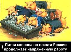 Как сделать рубль золотым? - Патриотам во власти РФ.