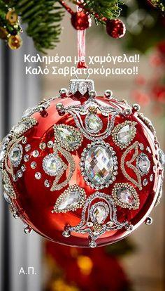 Beaded Christmas Ornaments, Christmas Tree Decorations, Holiday Decor, Green Christmas, Christmas Crafts, Christmas Holiday, Christmas Design, Xmas, Beautiful Christmas Trees