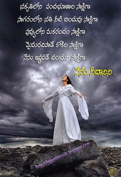 love proposal quotes in english – Love Kawin Love Proposal Messages, Love Proposal Images, Marriage Proposal Quotes, Best Love Proposal, Relationship Quotes, Love Quotes For Boyfriend, Girlfriend Quotes, Friendship Quotes In Telugu, Marry Me Quotes