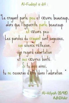 Source : http://www.convertistoislam.fr Plus