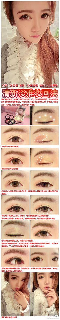 japanese make up tutorial :O