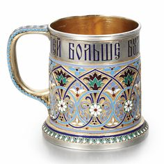 Russian Gilded Silver and Enamel Tea Glass Holder, Antip Kuzmichev, Moscow, circa 1890