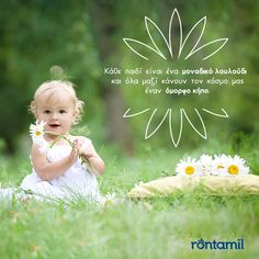 """Εμείς οφείλουμε να φροντίσουμε θα ανθίσουν αυτά τα """"λουλούδάκια""""... Baby Quotes, Childish Quotes"""