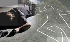 Berita Ciamis: Janda Tua di Jatinagara Ditemukan Tak Bernyawa - http://www.rancahpost.co.id/20150837741/berita-ciamis-janda-tua-di-jatinagara-ditemukan-tak-bernyawa/