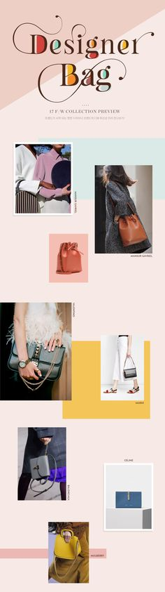 WIZWID:위즈위드 - 글로벌 쇼핑 네트워크 여성 의류 가방 우먼 패션 백 기획전 17FW DESIGNER BAGS 트렌드를 만들어내는 하이엔드 브랜드의 17FW 신상품 미리 보기!