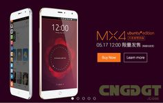 Digital invention blog: China gets the Meizu MX4 Ubuntu Edition for 1799 Y...