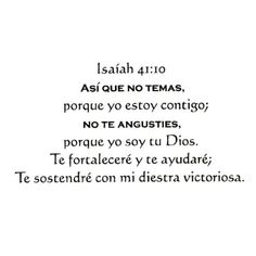 ISAIAH 41:10 in SPANISH Unmounted bible verse rubber stamp No.11