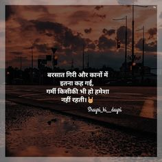 icu ~ 48212927 Baat Me Dum Hai💥 Chankya Quotes Hindi, Inspirational Quotes In Hindi, Motivational Picture Quotes, Shyari Quotes, Marathi Quotes, Gita Quotes, People Quotes, One Word Quotes, True Love Quotes