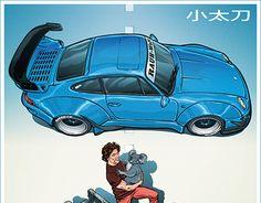 "Check out new work on my @Behance portfolio: ""Akira poster - with Nakai-San & RWB 993 Kodachi"" http://be.net/gallery/48132185/Akira-poster-with-Nakai-San-RWB-993-Kodachi"