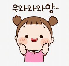 Cartoon Gifs, Charlie Brown, Cute Babies, Hello Kitty, Korean, Animation, Drawings, Baby, Fictional Characters