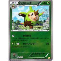 Pokemon 2016 XY Break CP#4 Premium Champion Pack Quilladin Reverse Holofoil Card #013/131