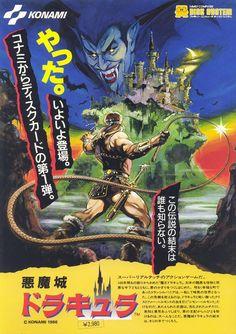 Akumajou Dracula / Print ad / Konami / 1986