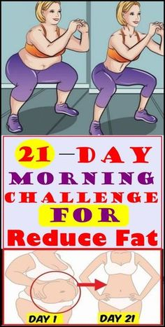 Health Discover workout programs: Morning Challenge That Can Help You Reduce Fat Need To Lose Weight Losing Weight Tips Weight Gain Weight Loss Tips Reduce Weight Gewichtsverlust Motivation Weight Loss Motivation Reduce Belly Fat Lose Belly Fat Need To Lose Weight, Losing Weight Tips, Weight Gain, Weight Loss Tips, Reduce Weight, Gewichtsverlust Motivation, Weight Loss Motivation, Weight Loss Challenge, Workout Challenge