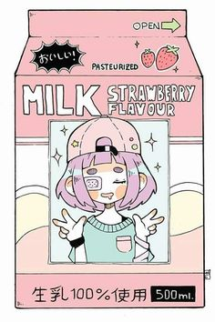 milk strawberry flavor illustration drawing cute kawaii pastel there is a cult in … - Art Arte Do Kawaii, Kawaii Art, Kawaii Drawings, Cute Drawings, Aesthetic Art, Aesthetic Anime, Simple Aesthetic, Aesthetic Pastel, Art Pastel