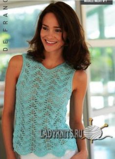 """Топ """"Ажурные волны"""" Summer Blouses, Crochet Clothes, Diy Crochet And Knitting, Lace Knitting Patterns, Summer Knitting, Crochet Top, Pulls, Knitting Projects, Knitwear"""