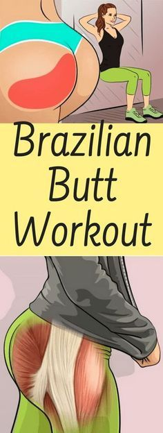 Brazilian butt workout-since the Brazilian butt that is desired by many is going to be your reward. All that is required from you is will and patience and 30 minutes of your time. Only 30 minutes a day will get your booty into the perfect shape and will make you the object of envy for everyone around! Does it sound pretty motivating to you #Brazilianbuttworkout #buttworkout