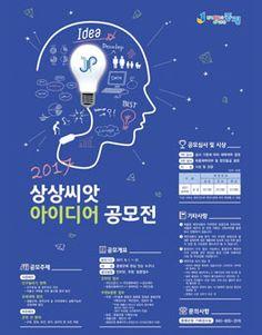 Brochure Design, Flyer Design, Web Design, Graphic Design, Event Banner, Asian Design, Layout, Creative, Illustration