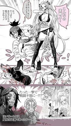 Demon Slayer, Slayer Anime, Anime Demon, Manga Anime, Demon Hunter, My Demons, Anime Fairy, Gay Art, Manga Pictures
