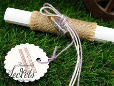 Προσκλητήρια γάμου λινάτσα & λεβάντα