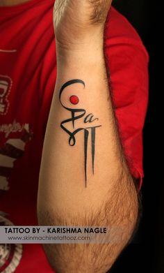 New tattoo small feather tatoo ideas Mom Dad Tattoo Designs, Maa Tattoo Designs, Trishul Tattoo Designs, Mom Dad Tattoos, Mother Tattoos, Tattoo Designs For Couples, Body Art Tattoos, New Tattoos, Hand Tattoos