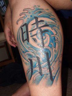 Toki Kawa Tattoo