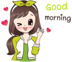 My name is Boobib.I like to wear polka dot dress.Let enjoy with my lovely stickers. Lovely Good Morning Images, Good Morning Gif, Good Morning Greetings, Good Morning Wishes, Monday Morning, Love Cartoon Couple, Cute Cartoon Girl, Cute Love Cartoons, Cute Love Images