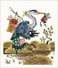 Golden sickle. Russian folk tales. Illustrator N. Trepenok, 1994.