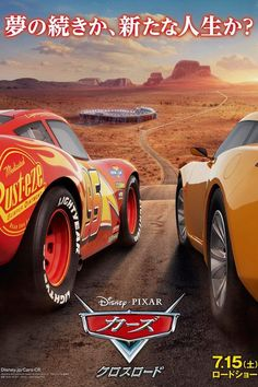 Cars Full Movie Online Cars Full Movie Hd