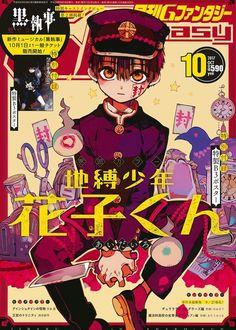 Hanako-kun x reader oneshots  - Jealous! Hanako x reader