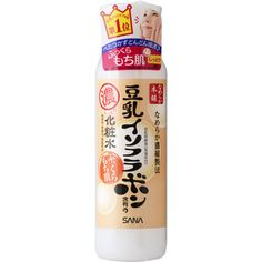 11 Affordable Skincare Products To Buy In Japan | Tsunagu Japan