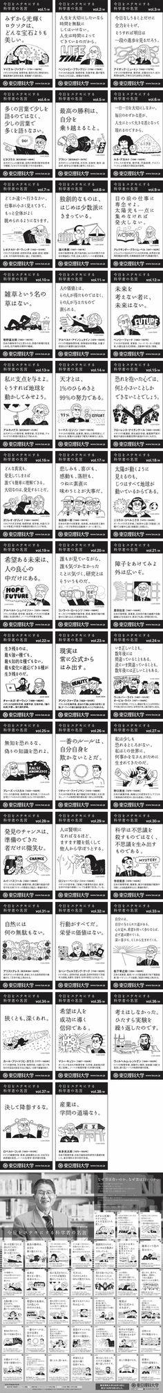 朝日広告賞「広告主参加の部」、2015年度の入賞作品を掲載しています。