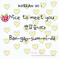 "Korean Language Cheat Sheet - ""Nice to meet you. Korean Words Learning, Korean Language Learning, Learning Spanish, Korean Phrases, Korean Quotes, How To Speak Korean, Learn Korean, Language Study, Learn A New Language"