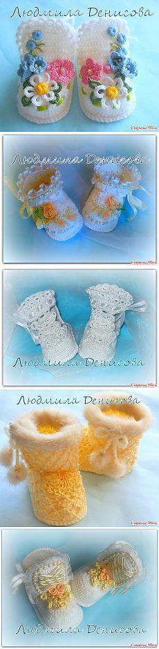 *Эксклюзивные пинеткИ от Людмилы Денисовой из Астаны. - Вязание для детей - Страна Мам