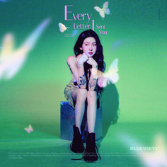 every letter i sent you_yerin baek _artwork made by gun hee Kpop Girl Groups, Kpop Girls, Kpop Posters, I Sent You, Letter I, Photo Reference, Celebs, Celebrities, Girl Crushes