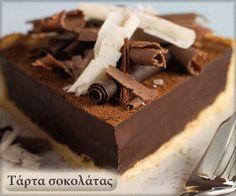 Κέικ νηστίσιμο με καρότο και μήλο - Συνταγές Μαγειρικής - Chefoulis