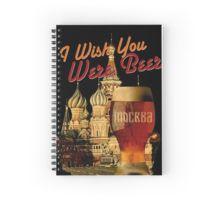 I Wish You Were Beer – Moscow (Retro) (Храм Василия Блаженного, Москва) – Spiral Notebook designed by Andras Balogh