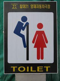 O banheiro é uma das invenções mais úteis de humanidade, temos apenas que mostrar gratidão. Thomas Crapper, o criador do vaso sanitário mod...