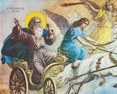 Paint Icon, Little Prayer, Orthodox Icons, Christianity, Catholic, Princess Zelda, Painting, Fictional Characters, Youtube