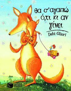 This is Online Books No Matter What by Debi Gliori free books online pdf. Best Children Books, Toddler Books, Childrens Books, Baby Books, Quoi Qu'il Arrive, Books You Should Read, Summer Books, Summer Days, Free Books Online