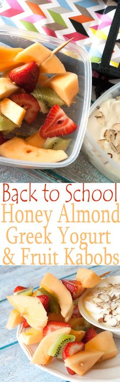 Honey Almond Greek Y