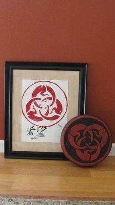 Japanese wood block design- Hagakure samuri symbol of fighting swans- Barry