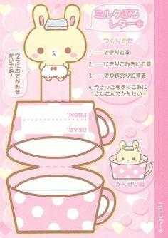kawaii cut card Kawaii Diy, Kawaii Crafts, Kawaii Cute, Cute Crafts, Diy And Crafts, Paper Crafts, Envelopes, Cute Stationary, Printable Scrapbook Paper