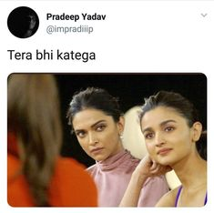 Wotpost is an Indian memes database that tracks all information regarding the origin, history of trending memes or any other Indian viral phenomenon. Very Funny Jokes, Funny Video Memes, Crazy Funny Memes, Really Funny Memes, Funny Relatable Memes, Funny Facts, Funny Life, Funny Qoutes, True Facts