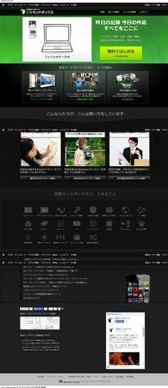Webギャラリー作成サービス|忍者サンドボックス http://sandbox.shinobi.jp/