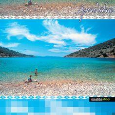 Βρουλίδια... μια εξωτική παραλία ανάμεσα στο Πυργί και τα Μεστά. Χίος. #chios #island #vroulidia #exotic #beach #travel #destination #summer # Greece