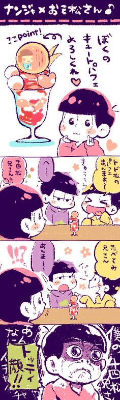 「おそ松さんログ」/「アメ」の漫画 [pixiv]