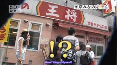 [ENG SUB] AKB600seconds - Minegishi Minami